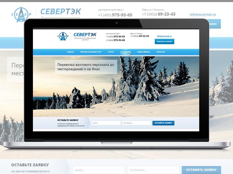 Продвижение сайта в Томск warez xrumer 7.09 elite